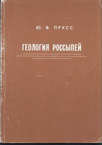 Книги из библиотеки hakasa 11vmxk7
