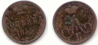 Экспонаты денежных единиц музея Большеорловской ООШ 1406ee