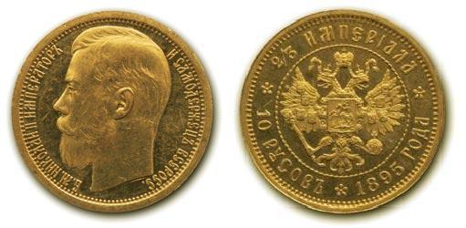 Экспонаты денежных единиц музея Большеорловской ООШ 155tqn8