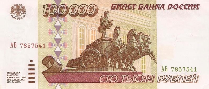 Экспонаты денежных единиц музея Большеорловской ООШ 16c55q1