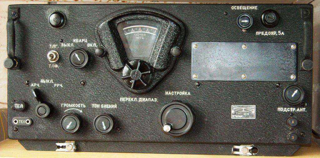 Старое радио 1z53iuu