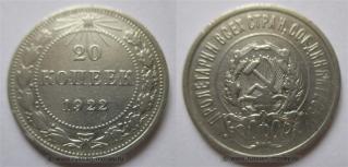 Экспонаты денежных единиц музея Большеорловской ООШ 1zdmykh