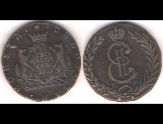 Экспонаты денежных единиц музея Большеорловской ООШ 1zow8d3