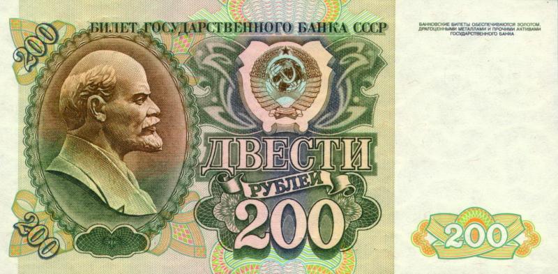 Экспонаты денежных единиц музея Большеорловской ООШ 200tlcy
