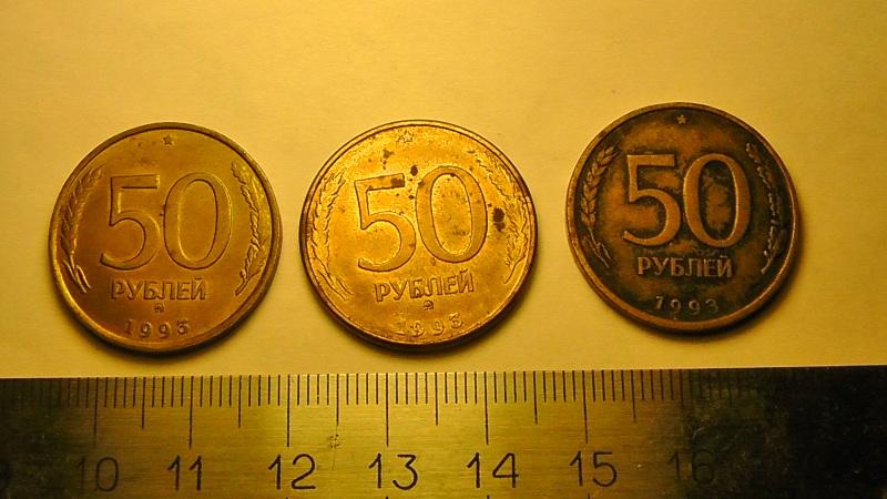 Экспонаты денежных единиц музея Большеорловской ООШ 20qj30z