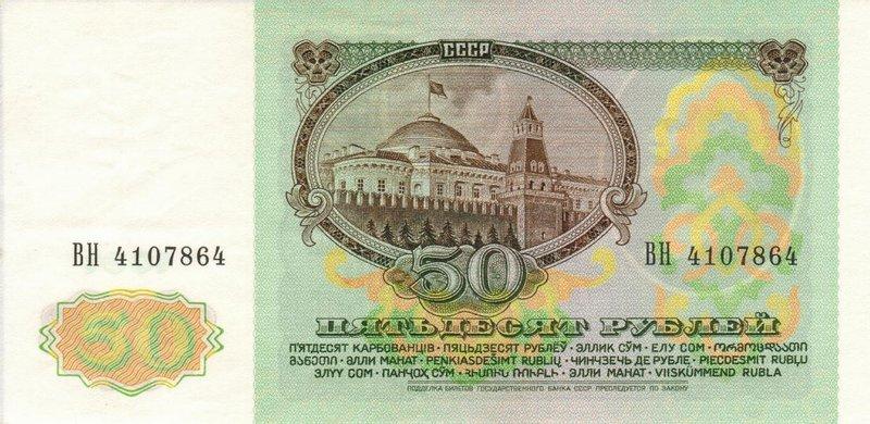 Экспонаты денежных единиц музея Большеорловской ООШ - Страница 2 23lfgd0
