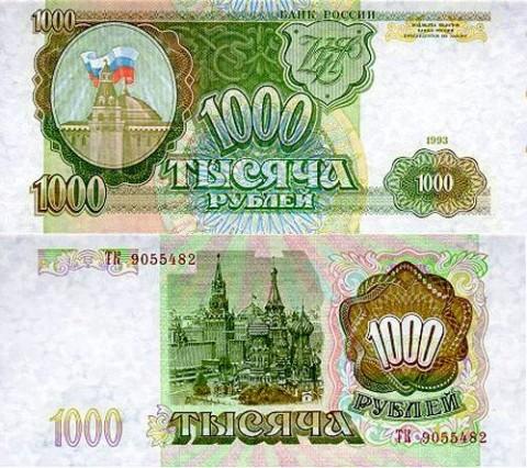 Экспонаты денежных единиц музея Большеорловской ООШ 24musro