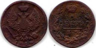 Экспонаты денежных единиц музея Большеорловской ООШ 24oa9uh