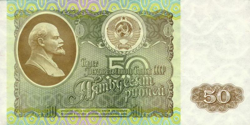 Экспонаты денежных единиц музея Большеорловской ООШ 25rmpee