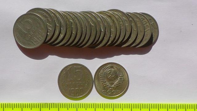 Экспонаты денежных единиц музея Большеорловской ООШ 261cc20