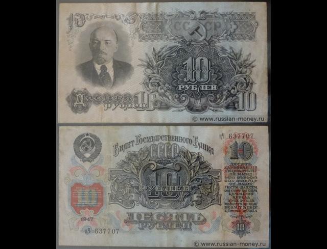 Экспонаты денежных единиц музея Большеорловской ООШ 28198jo
