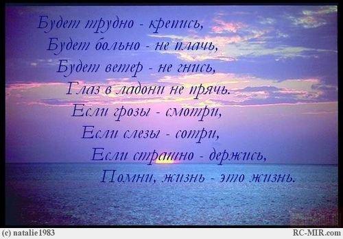 Красивые стихи - Страница 7 28svmt0