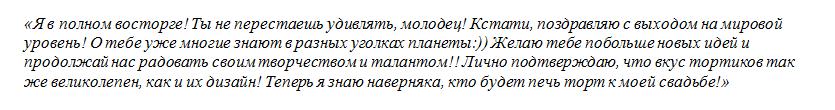 Виктория Боня. - Страница 4 29pzvwy