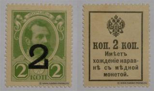 Экспонаты денежных единиц музея Большеорловской ООШ 29yp9uo