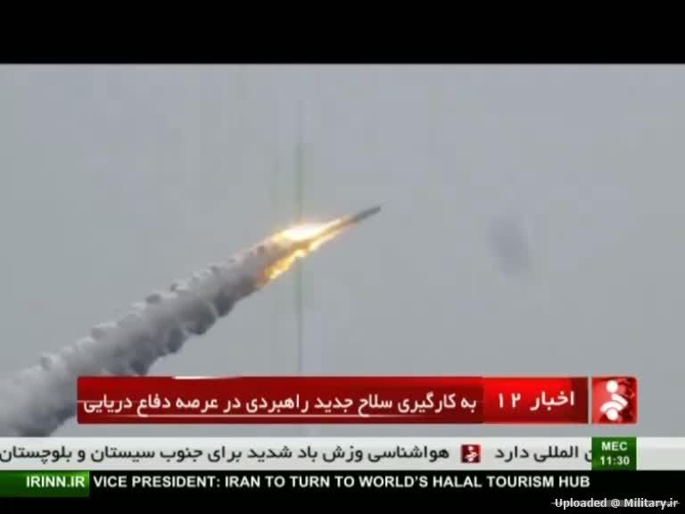 Iranian Long Range Cruise missiles 2a69stt