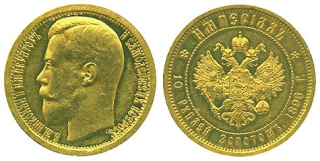 Экспонаты денежных единиц музея Большеорловской ООШ 2akfx5f