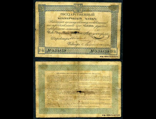 Экспонаты денежных единиц музея Большеорловской ООШ 2cyifc3