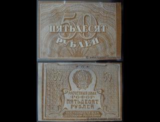 Экспонаты денежных единиц музея Большеорловской ООШ 2dbmfxd
