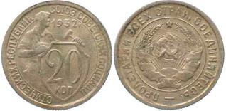 Экспонаты денежных единиц музея Большеорловской ООШ 2dhcqpt