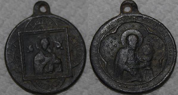 Virgen del Perpetuo Socorrro / San Alfonso María de Ligorio S-XIX 2gxfmlt