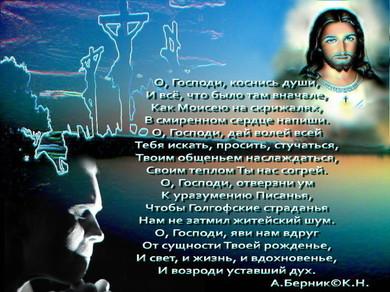 Красивые стихи - Страница 12 2h3al8n