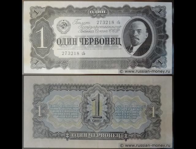 Экспонаты денежных единиц музея Большеорловской ООШ 2hi2cgo