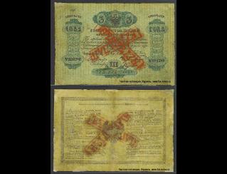 Экспонаты денежных единиц музея Большеорловской ООШ 2laqys2