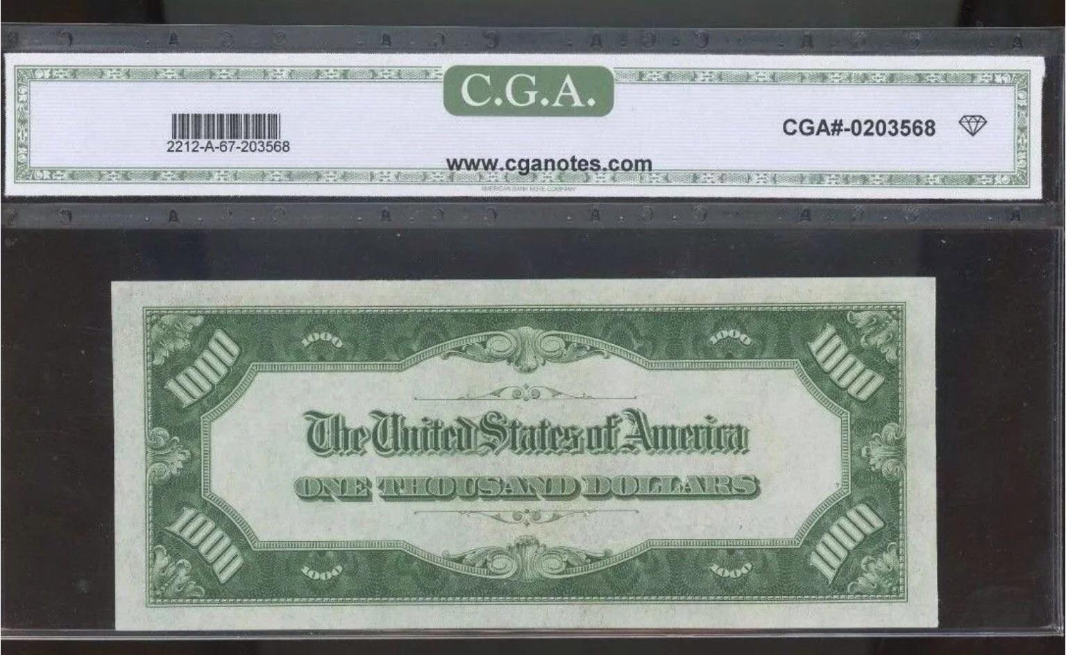 1000 dólares USA (FR. 2212-A) 2nrhsig