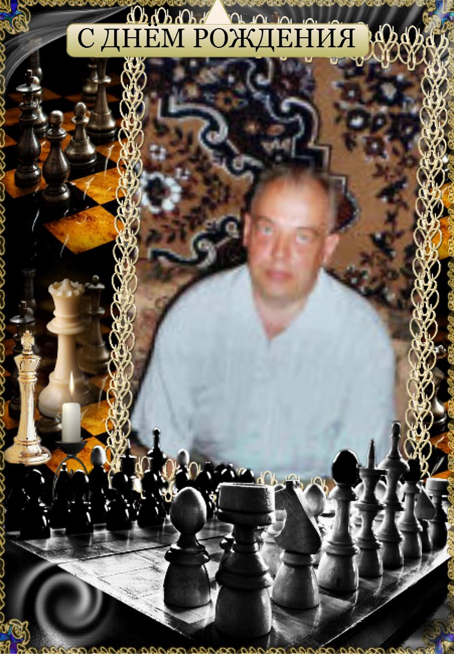 Поздравляем с Днем рождения Геннадия Владимировича 2qbvout