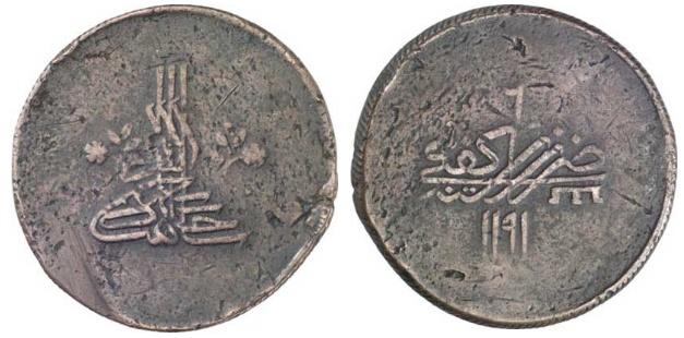 Экспонаты денежных единиц музея Большеорловской ООШ 2r7rbbc