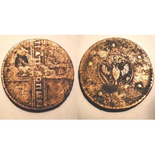 Экспонаты денежных единиц музея Большеорловской ООШ 2vd1b95