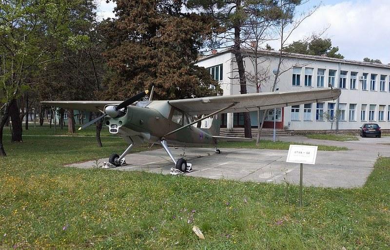 Aerodrom Zemunik Zadar 2wf1pqt