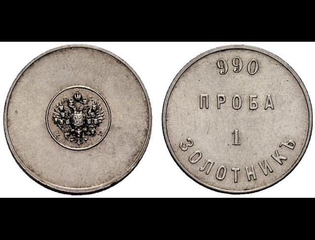 Экспонаты денежных единиц музея Большеорловской ООШ 2yzk9bd