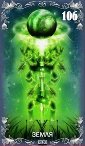 """Оракул """"Полной Луны""""(Oracle full moon) 30atjma"""