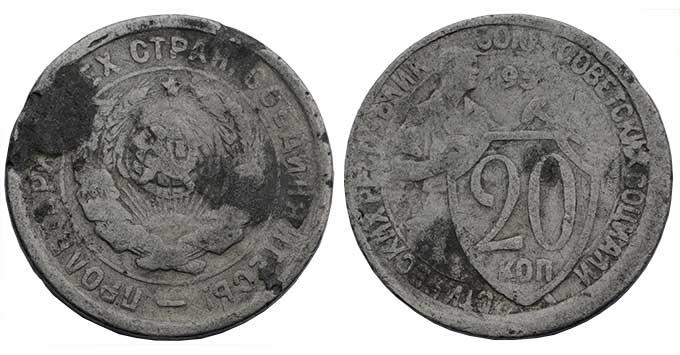 Фальшивые монеты для обращения 314fivl