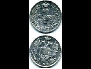 Экспонаты денежных единиц музея Большеорловской ООШ 33ngl1i