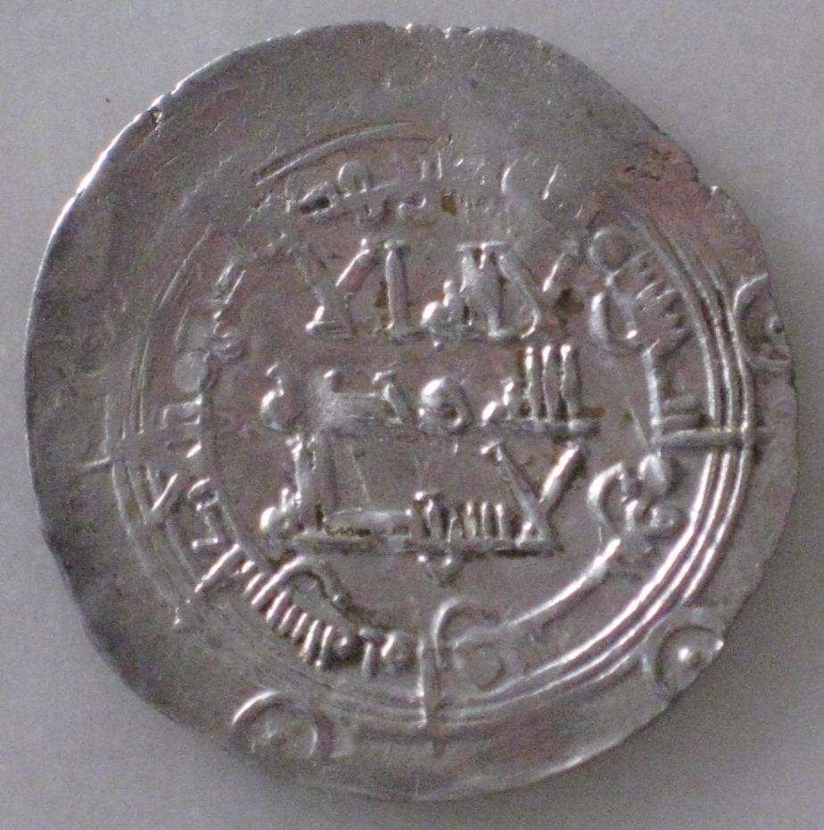 Dirham al-Andalus, año 268, emirato, Muhammad I. 3504duv