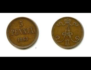 Экспонаты денежных единиц музея Большеорловской ООШ 35hmk3s