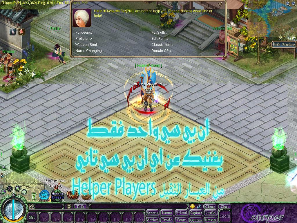 Source TitansPVP [5095] 521apl