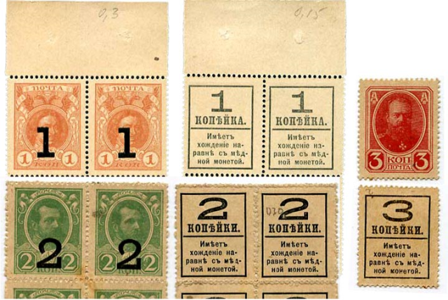 Экспонаты денежных единиц музея Большеорловской ООШ 5b19hg