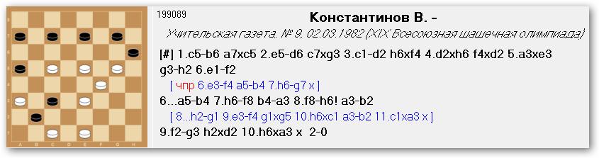 Этюды - Страница 20 5loxa0