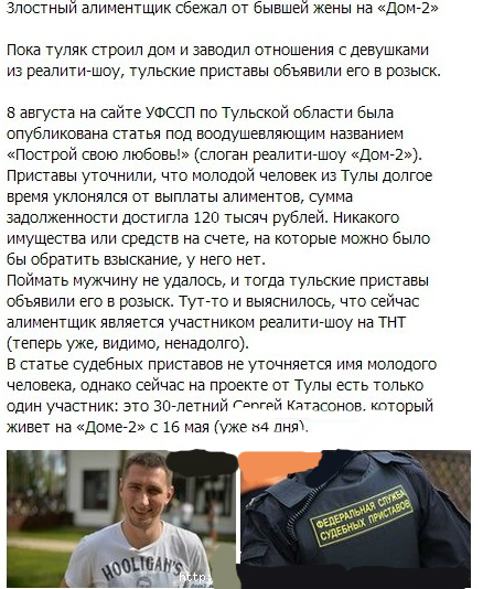 Сергей Катасонов 5o80g9