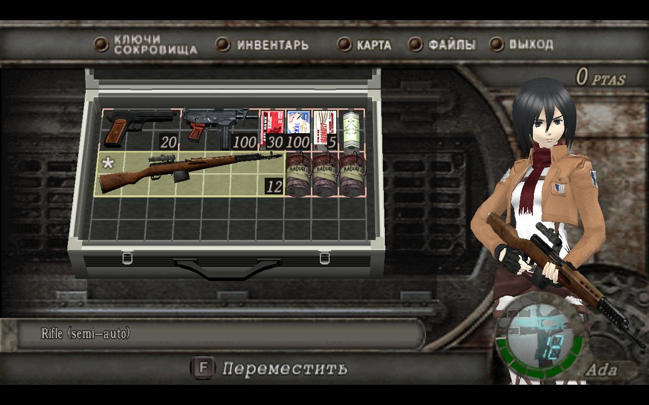 [OFFLINE] Mod Mikasa Ackerman 5ourkp