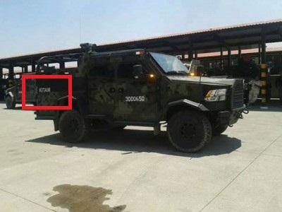 Vehiculo blindado  de la DGIM Kitam 5s0nm