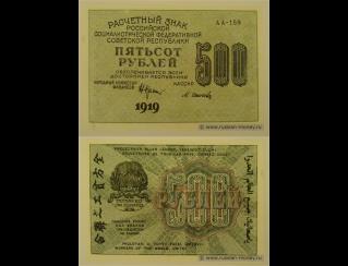 Экспонаты денежных единиц музея Большеорловской ООШ 5viqe