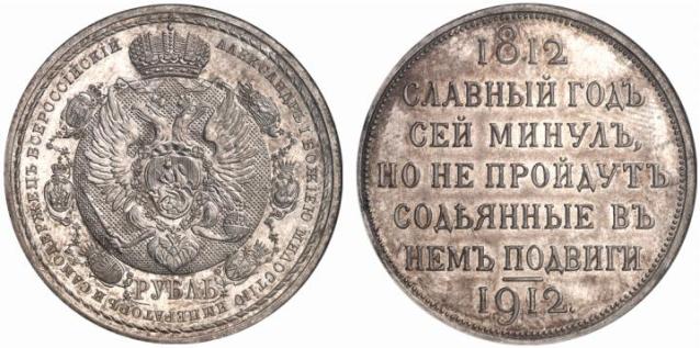 Экспонаты денежных единиц музея Большеорловской ООШ 5znm28