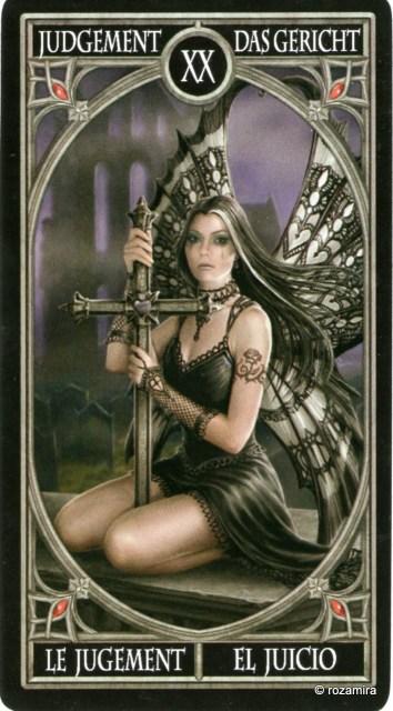 Готическое Таро Анны Стокс /Anne Stokes Gothic Tarot   (скан карт) 65ye8k