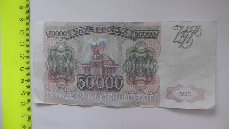 Экспонаты денежных единиц музея Большеорловской ООШ 66ccpk