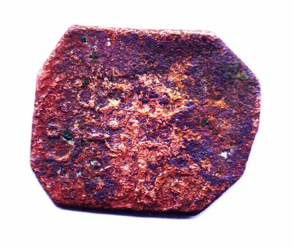 Felus nazarí de Guadix, año 889H 95mmpz