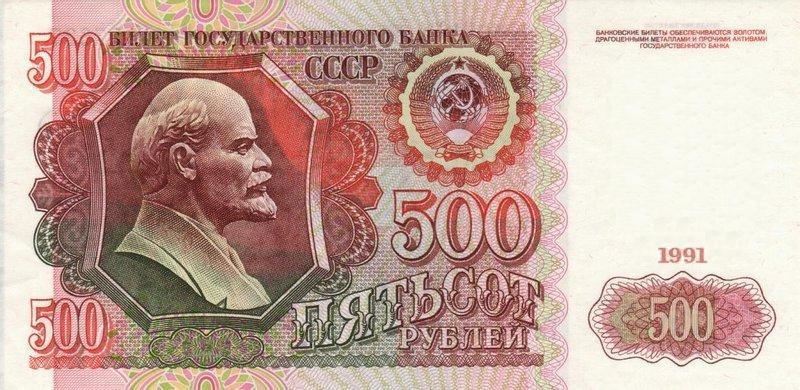Экспонаты денежных единиц музея Большеорловской ООШ - Страница 2 9scwlw